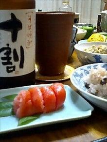 博多ホメホメ新聞-091219_1840~0001.jpg