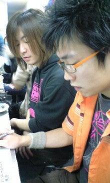 サザナミケンタロウ オフィシャルブログ「漣研太郎のNO MUSIC、NO NAME!」Powered by アメブロ-091220_1745~0001.jpg