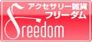 川渕一葉 オフィシャルブログ