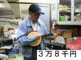 和楽器専門店 明鏡楽器のブログ-12/21saido