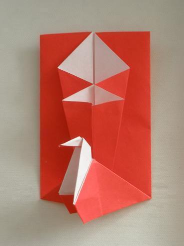 ハート 折り紙 : 折り紙お年玉袋折り方 : divulgando.net