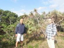 小笠原父島エコツアー情報    エコツーリズムの島        小笠原の旅情報と父島の自然-衝立 ロープ