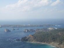 小笠原父島エコツアー情報    エコツーリズムの島        小笠原の旅情報と父島の自然-南島