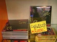 リサイクルショップ 素人の乱5号店 & 浦野商店 & 二木商店