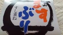゚・*:.Hirokoのあぺとぺ日記゚・*:.