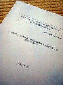金沢・新おもてなし考-0906-02