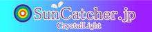 サンキャッチャー-風水サンキャッチャー|神聖幾何学販売サイト