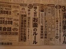 司法書士 堀 明子のここがミソ(「ココミソブログ」)!!