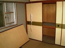 ピースフィールド営業マンの業務日誌-チサンマンション第5新大阪室内1