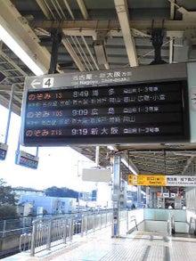 売れる接客コンサルタント成田直人が売る!-Image0491.jpg