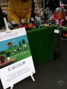 手作り雑貨の楽しさを簡単に CRAFT JAM - クラフトジャム-??.jpg