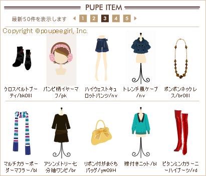 もんじゅのプペブログ-20091223_3