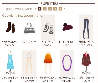 もんじゅのプペブログ-20091223_1