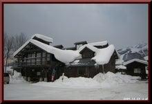 ロフトで綴る山と山スキー-1223_1432