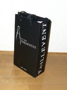 ゴエモンのブログ-タイユバンの紙袋