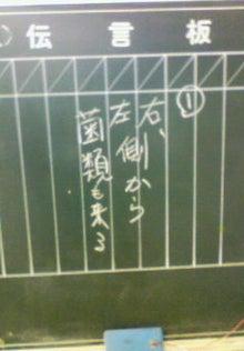 妄想紳士 枝豆太郎42歳憧れはザキヤマ、ライヴァルは芋洗坂係長-200912241020000.jpg