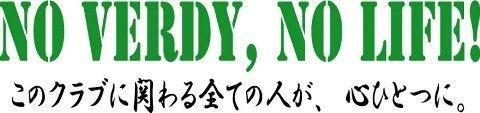 東京ヴェルディ1969議論掲示板 ブログ