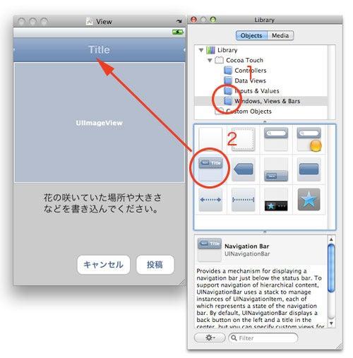 resize icons windows 8 1 5554f
