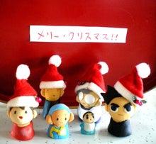 山田スイッチの『言い得て妙』 仕事と育児の荒波に、お母さんはもうどうやって原稿を書いてるのかわからなくなってきました。。。-メリークリスマス!