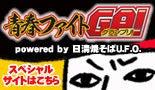 髭男爵 ひぐち君 オフィシャルブログ 執事たちの沈黙。powered by Ameba