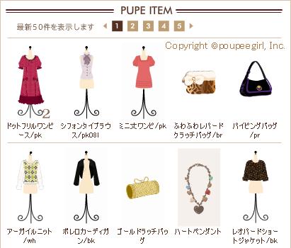 もんじゅのプペブログ-20091224_1