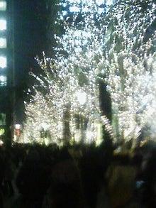 ワタナベカズヒロ オフィシャルブログ「ワタナベカズヒロの振れ幅」Powered by Ameba-091224-184516.jpg