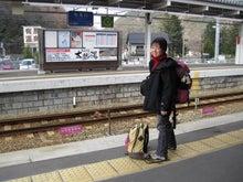 $歩き人ふみの徒歩世界旅行 日本・台湾編-いざ有馬温泉へ