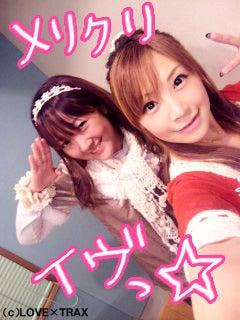 榊原ゆいオフィシャルブログ「LOVE×log」 Powered by Ameba-y_2009_1224