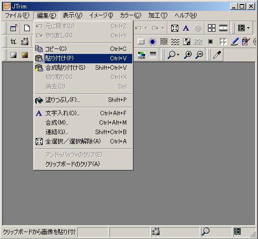 もんじゅのプペブログ-04_Paste