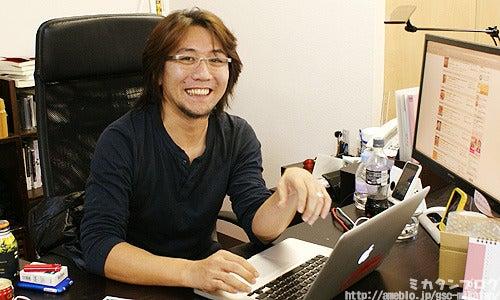 フィギュアメーカー・グッドスマイルカンパニー勤務 『ミカタンブログ -松戸駅からパンダで5分-』