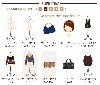 もんじゅのプペブログ-20091225_2