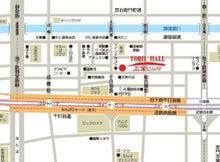 お笑いライブ 『750cc(ナナハン)』 blog-トリイホール