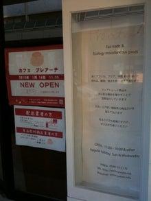 $静岡県富士市在住のiPhoneアプリ開発者ブログ