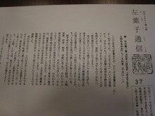 金沢・新おもてなし考-0907-04
