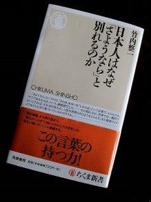 金沢・新おもてなし考-0907-01