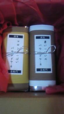 雀の茶店アメーバ店-DVC00065.jpg