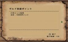 tok'sのんびりMH日記