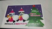 $ちびログ!-クリスマス