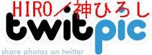 裸族ダンサー俳優  神ひろしの動画ブログ・『パジャマ姿でごめんなさい♪』-神ひろしTwiitPic