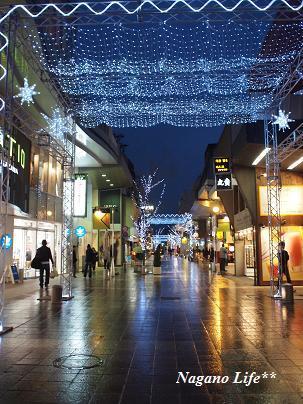 Nagano Life**-竪町通り