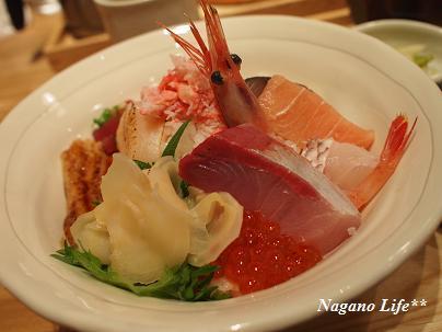 Nagano Life**-海鮮丼