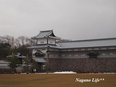 Nagano Life**-五十間長屋