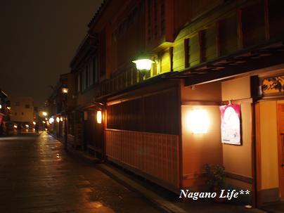 Nagano Life**-にし茶屋街