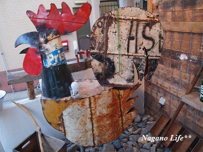 Nagano Life**-にわとり