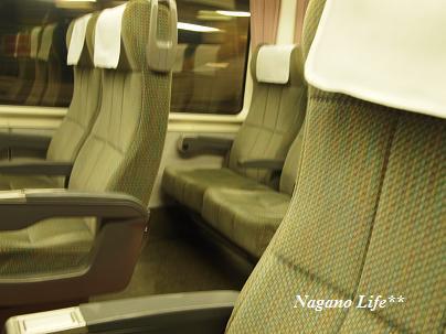 Nagano Life**-いす