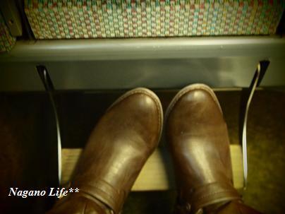 Nagano Life**-足置き