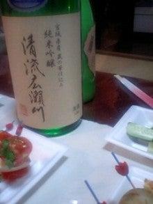 仙台市で旅館を2軒運営している支配人のブログ-091226_1932~0001.jpg