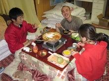 $歩き人ふみの徒歩世界旅行 日本・台湾編-キムチ鍋