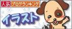 レィ★_〆( .. &#59;)のいろいろ日記-バナー01