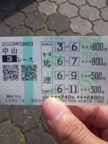 競馬無料予想! 有馬記念・ラジオNIKKEI杯2歳S-091227_105830.jpg